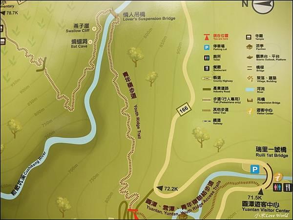 嘉義青年嶺步道、燕子崖、千年蝙蝠洞P1530111_調整大小1.JPG