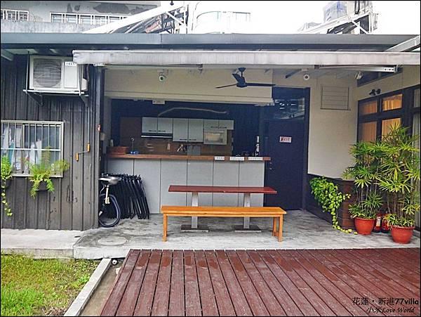 花蓮新港77villa民宿P1500324_調整大小1.JPG