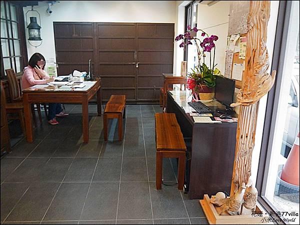 花蓮新港77villa民宿P1500334_調整大小1.JPG