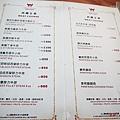 鴻賓牛排館菜單P1560233_調整大小1.JPG