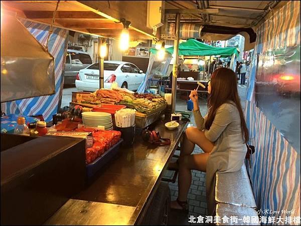 首爾北倉洞美食街韓國海鮮大排檔831.jpg