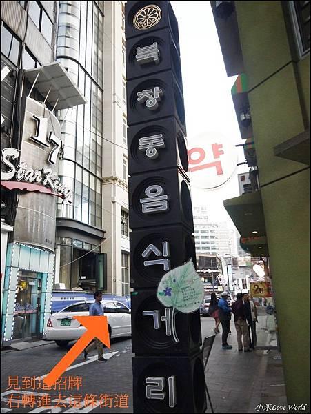 首爾北倉洞美食街韓國海鮮大排檔P1430279_調整大小1.JPG