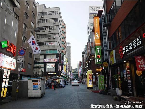 首爾北倉洞美食街韓國海鮮大排檔P1430280_調整大小1.JPG