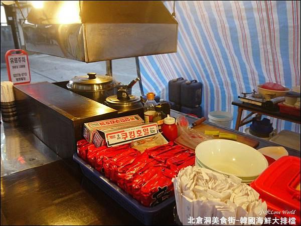 首爾北倉洞美食街韓國海鮮大排檔P1430288_調整大小1.JPG