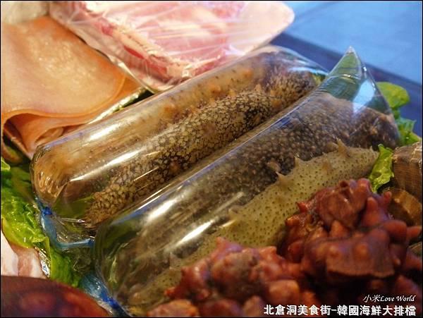 首爾北倉洞美食街韓國海鮮大排檔P1430287_調整大小1.JPG