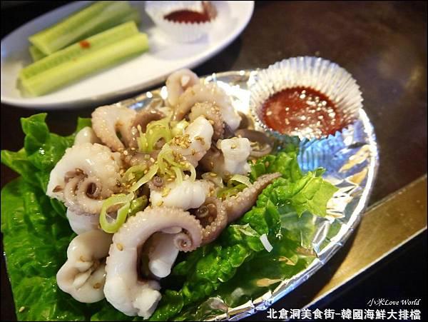 首爾北倉洞美食街韓國海鮮大排檔P1430298_調整大小1.JPG