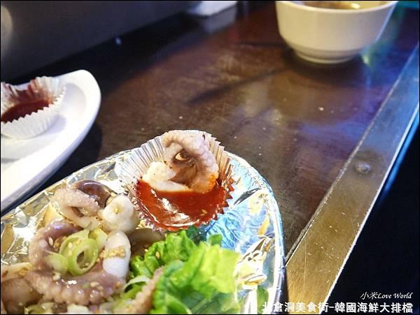 首爾北倉洞美食街韓國海鮮大排檔P1430302_調整大小1.JPG