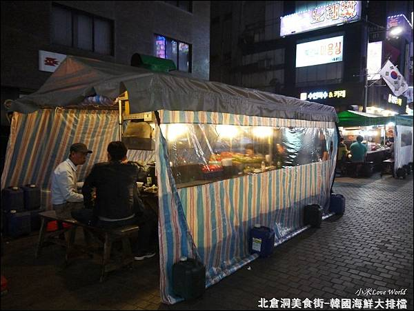首爾北倉洞美食街韓國海鮮大排檔P1430322_調整大小1.JPG