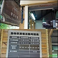 桃園味全埔心牧場page101.jpg