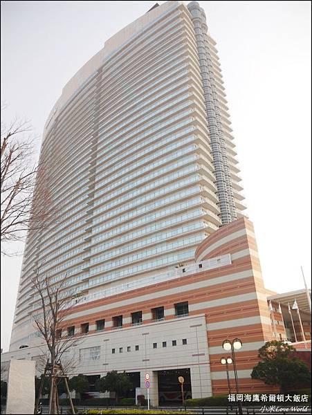 福岡海鷹希爾頓大飯店P1500941_調整大小1.JPG