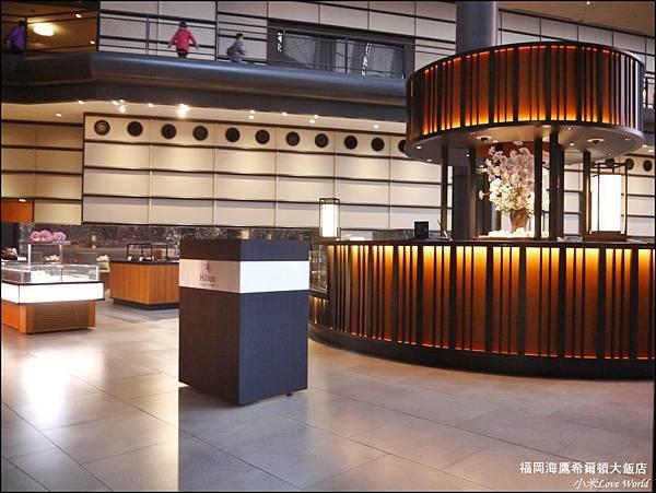 福岡海鷹希爾頓大飯店P1510232_調整大小1.JPG