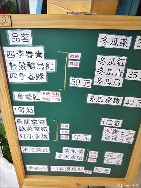 高雄岡山原茗茶坊P1560595_調整大小1.JPG