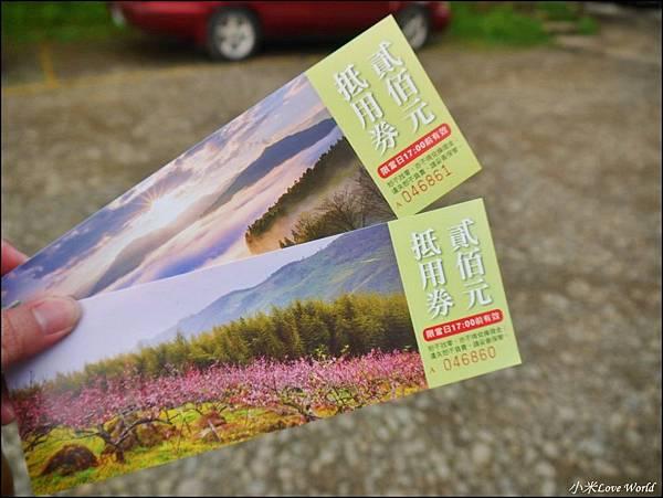 新竹山上人家森林農場P1560007_調整大小1.JPG