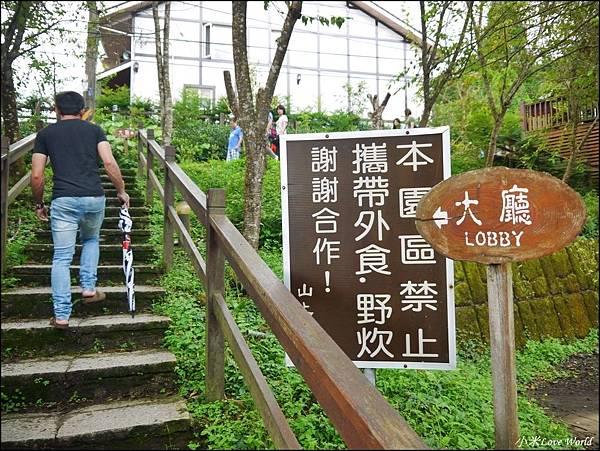 新竹山上人家森林農場P1560008_調整大小1.JPG