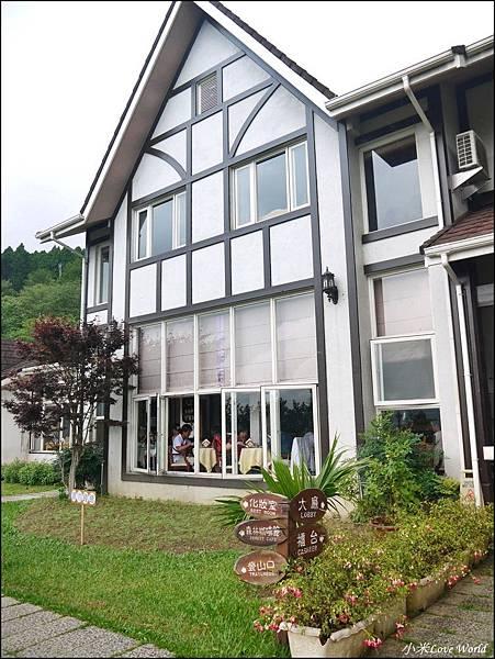 新竹山上人家森林農場P1560033_調整大小1.JPG
