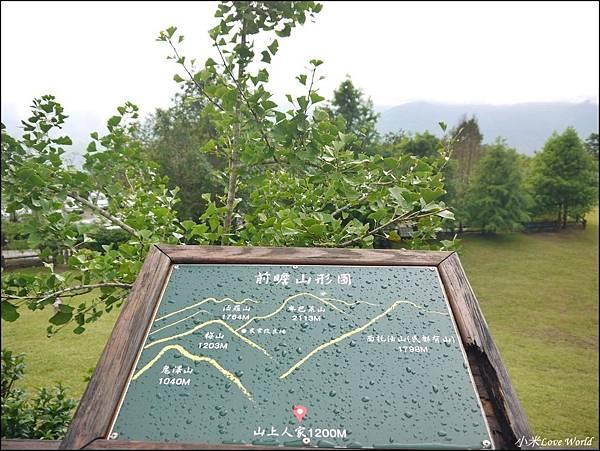 新竹山上人家森林農場P1560046_調整大小1.JPG