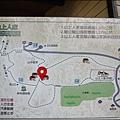 新竹山上人家森林農場P1560058_調整大小1.JPG
