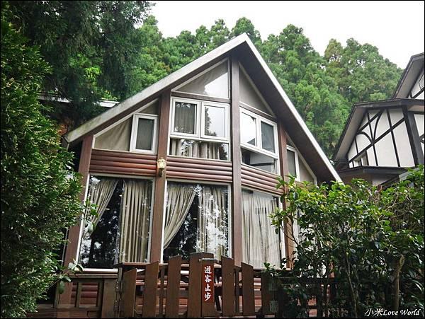 新竹山上人家森林農場P1560061_調整大小1.JPG