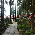 新竹山上人家森林農場P1560062_調整大小1.JPG