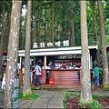 新竹山上人家森林農場P1560067_調整大小1.JPG