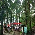 新竹山上人家森林農場P1560092_調整大小1.JPG