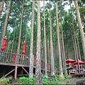 新竹山上人家森林農場P1560096_調整大小1.JPG