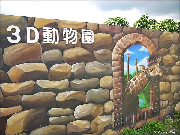 高雄六龜麥克亞倫渡假村P1570072_調整大小1.JPG