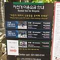 韓國南怡島P1420970_調整大小1.JPG