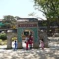 韓國南怡島P1420975_調整大小1.JPG