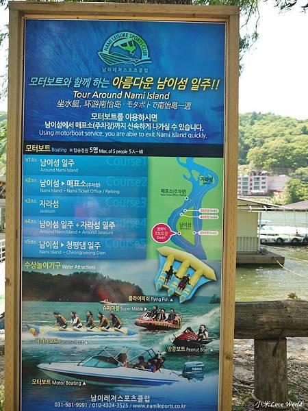 韓國南怡島P1430049_調整大小1.JPG