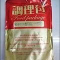珍苑牛肉麵P1560754_調整大小1.JPG