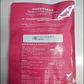 珍苑牛肉麵P1560760_調整大小1.JPG
