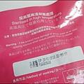 珍苑牛肉麵P1560761_調整大小1.JPG
