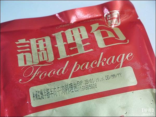 珍苑牛肉麵P1560767_調整大小1.JPG