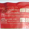 珍苑牛肉麵P1560769_調整大小1.JPG