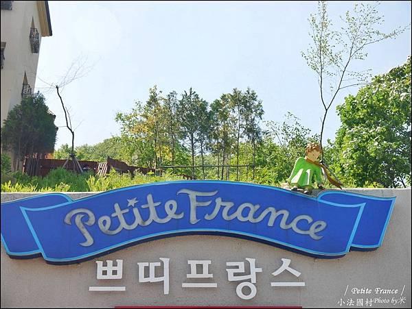 韓國쁘띠프랑스Petite France小法國村P1430089_調整大小1.JPG