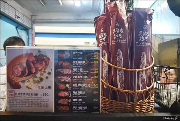 高雄-丹路原塊牛排DANRO Steak&RiceP1580523_調整大小1.JPG