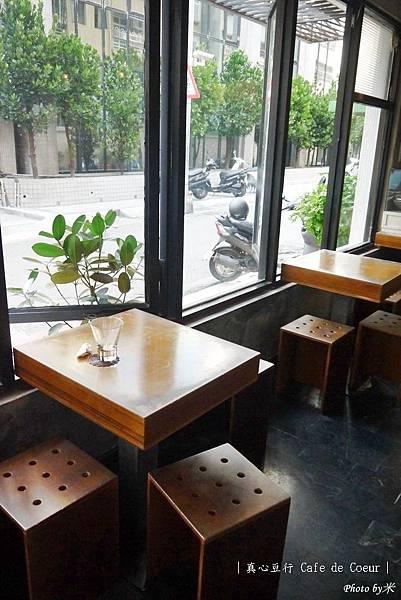 真心豆行 Café de CoeurP1580410_調整大小1.JPG