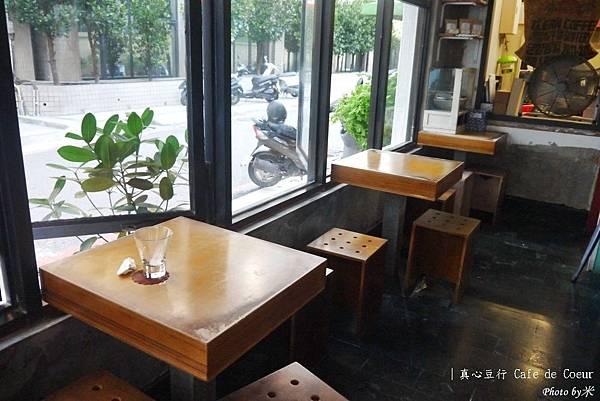 真心豆行 Café de CoeurP1580413_調整大小1.JPG
