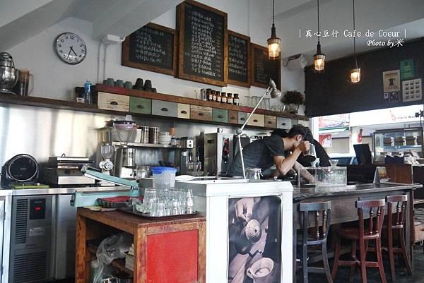 真心豆行 Café de CoeurP1580423_調整大小1.JPG