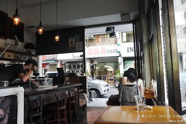 真心豆行 Café de CoeurP1580424_調整大小1.JPG
