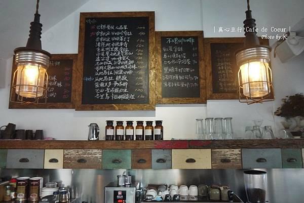 真心豆行 Café de CoeurP1580431_調整大小1.JPG