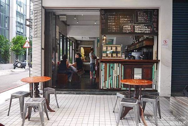 真心豆行 Café de CoeurP1580446_調整大小1.JPG