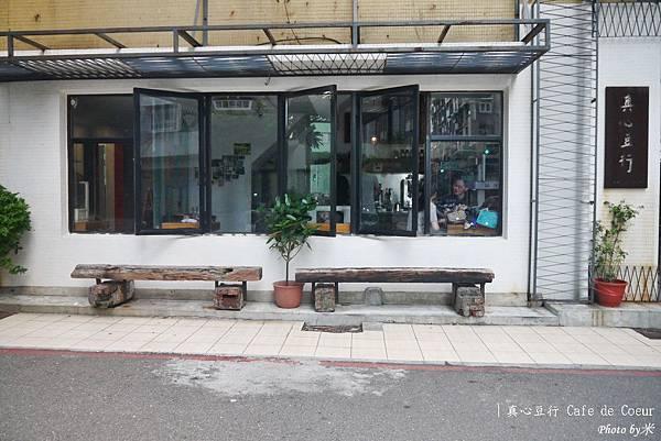 真心豆行 Café de CoeurP1580455_調整大小1.JPG
