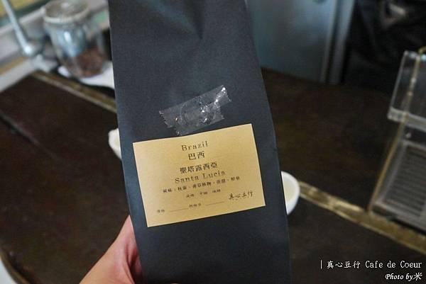 真心豆行 Café de CoeurP1580469_調整大小1.JPG