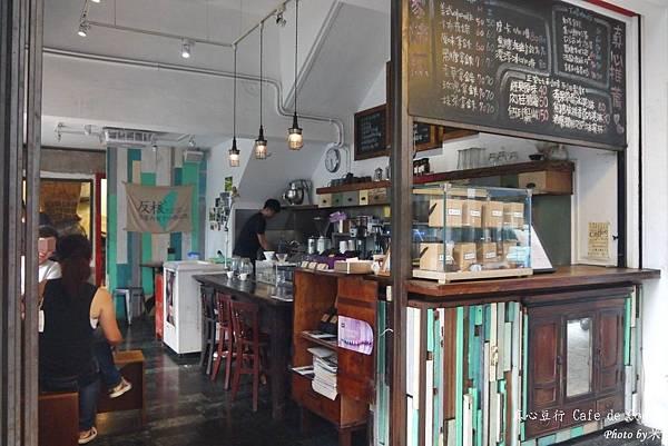 真心豆行 Café de CoeurP1580473_調整大小1.JPG