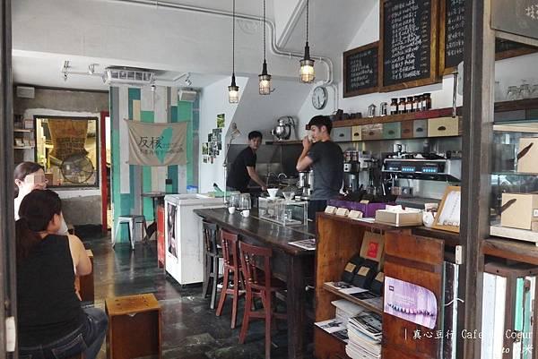 真心豆行 Café de CoeurP1580471_調整大小1.JPG