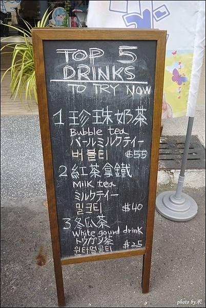 高雄冰雪緣冰店P1600970_調整大小1.JPG