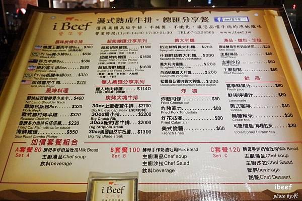 愛牛客原味炭烤牛排館-ibeef菜單P1610062_調整大小1.JPG