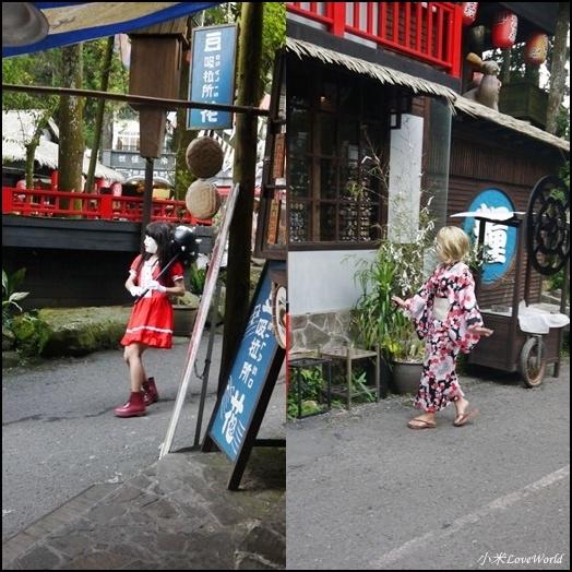 溪頭松林町妖怪村page51.jpg